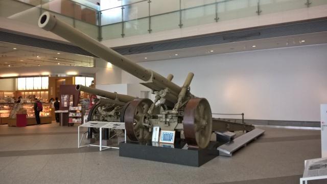 Yūshūkan - Musée de la Guerre de Tokyo 482349WP20171031034812Rich