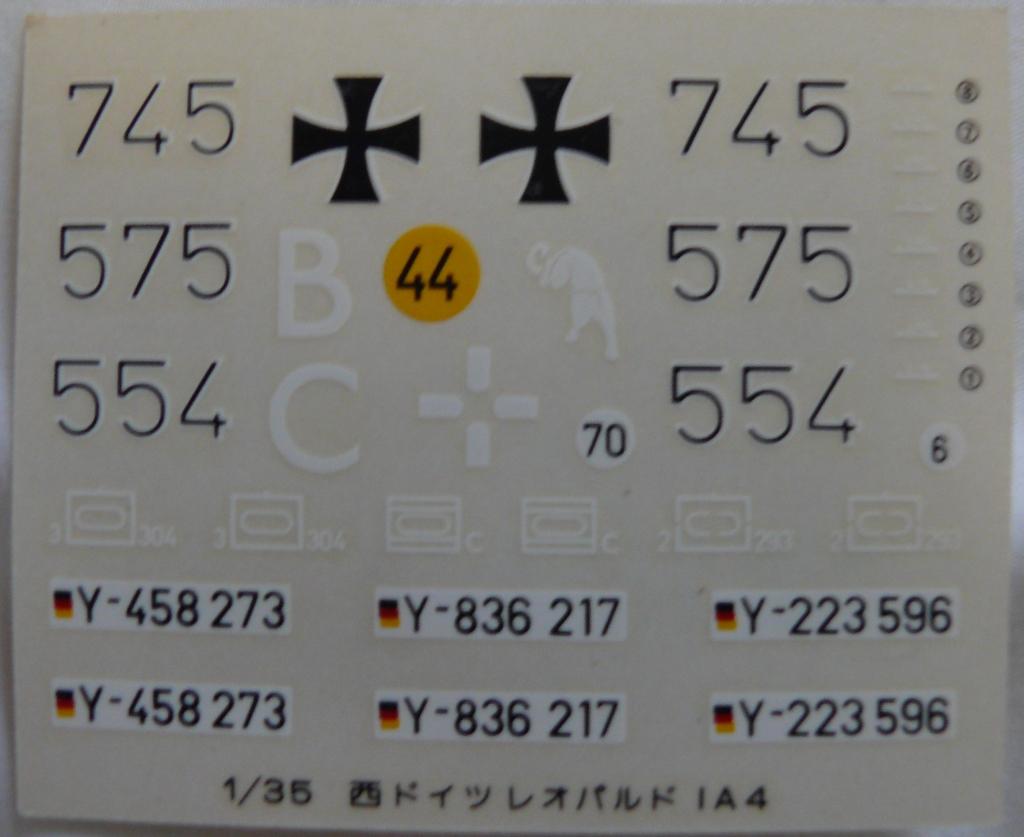 Bundeswher Leopard A4 485512leoparda419