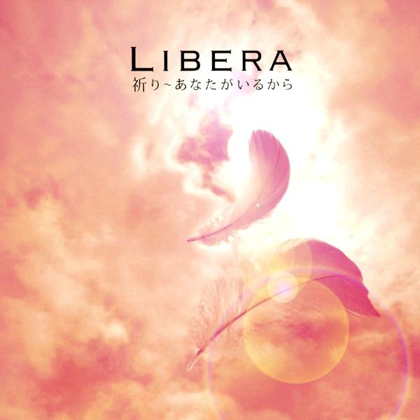 La discographie Libera 488584Couvlarge