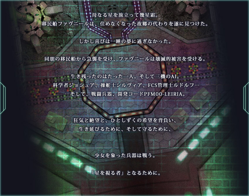 [Fiche] Leiria-Stargazer- 489147story