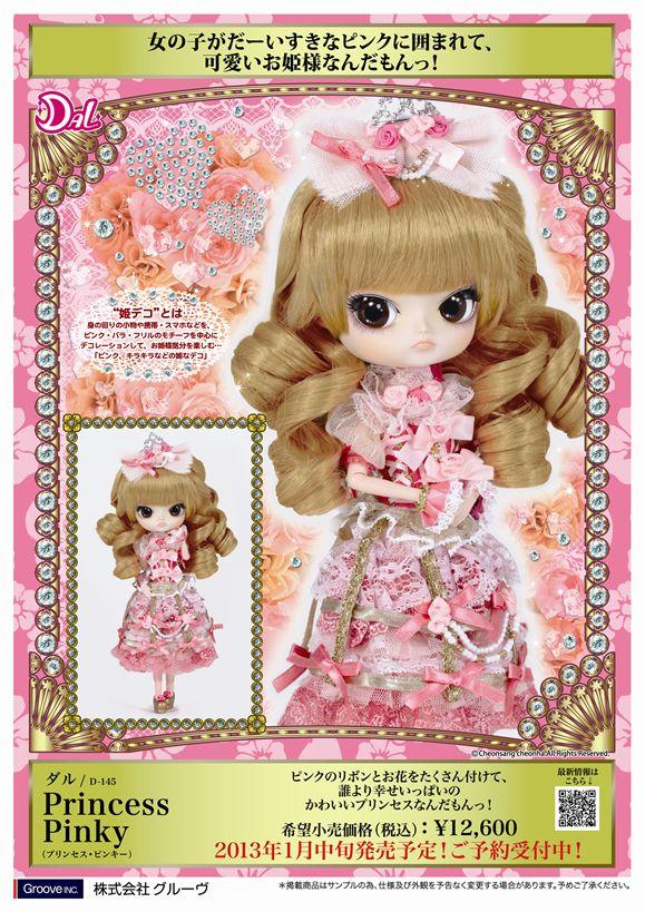 [Janvier 2013] Byul Princess Minty & Dal Princess Pinky 494276pinkyzeo