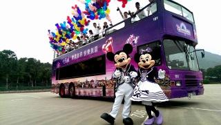 "(Hong Kong Disneyland) Disney's Sparkling Christmas 2013 + Programme ""Pump up Little Moments of Happiness"" 496962hk1"
