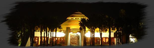 Le Centre des Visiteurs