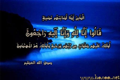 تعزية : وفاة احمد بن سلام كطيبو 50499634700