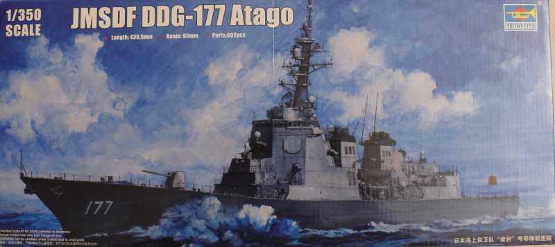 JS ATAGO 1/350 Trumpeter 508309atago01