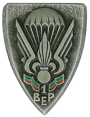 Caporal MIRALLES-CASTELLO Francisco, 1er BEP, MPLF en captivité en août 1954 5118611bepinsigne
