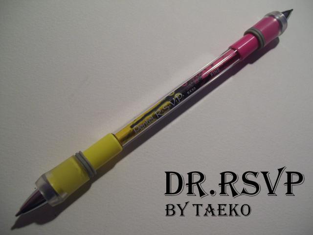 [DoS] Dr.RSVP 5228641003675