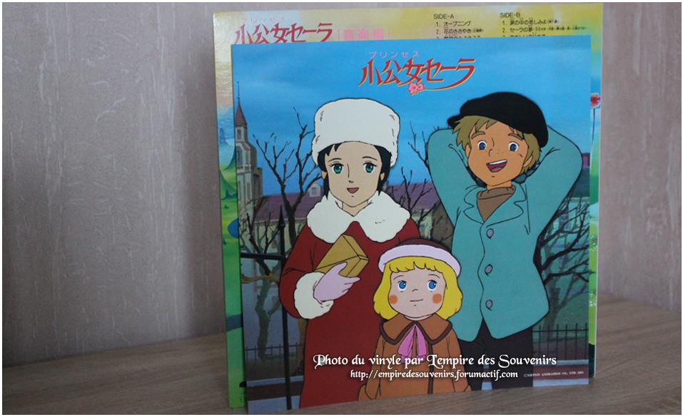 Collection d'Orpheus : import Japon 538140586