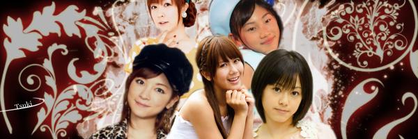 Morning Musume New Single : Kono Chikyuu no Heiwa wo Honki de Negatterun da yo ! / Kare to Issho ni Omise ga Shitai 541739signature