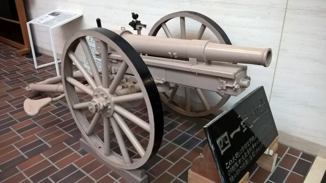 Yūshūkan - Musée de la Guerre de Tokyo 544224WP20171031045042Rich