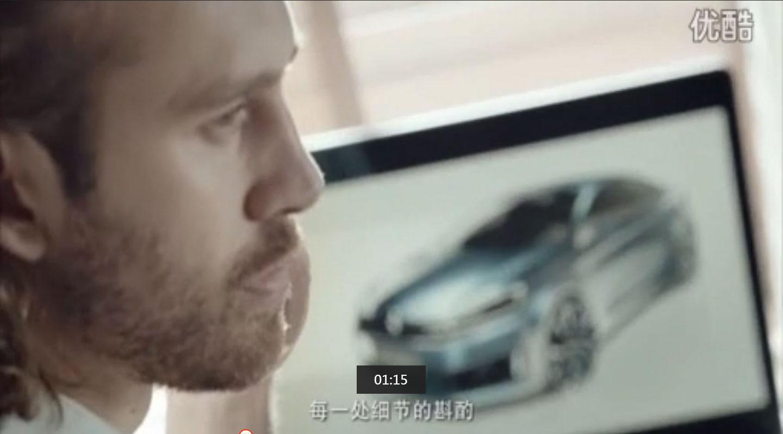 2016 - [Citroën] C6 II Chine (X81) - Page 5 5445453401