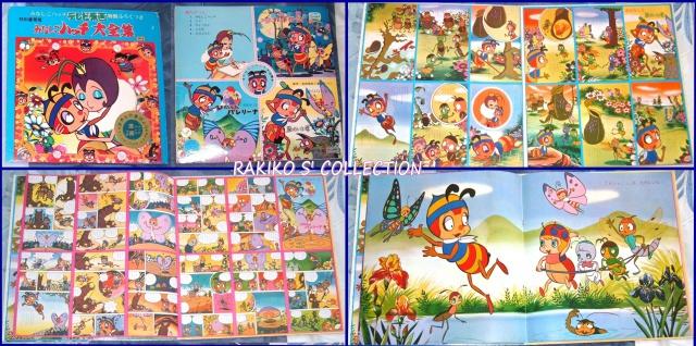 Rakiko s' magical world - Page 7 547881hutchlp