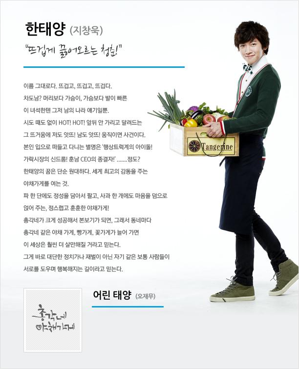 Bachelor's Vegetable Store  551571contcast01