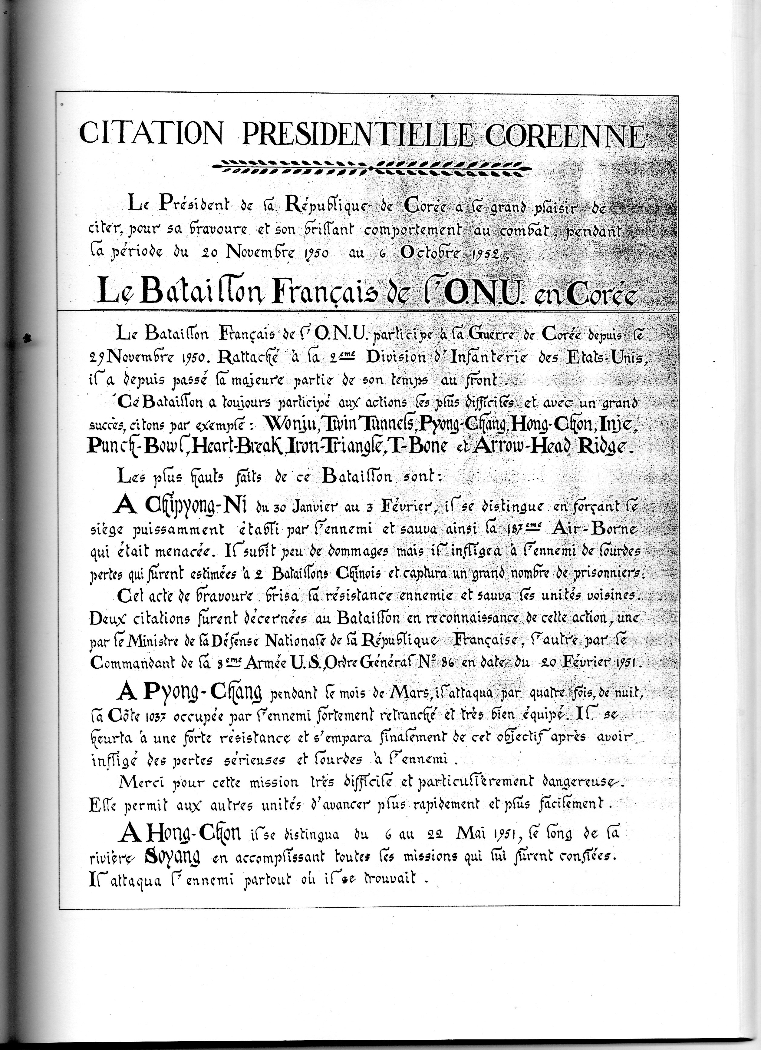 [OPÉRATIONS DE GUERRE] GUERRE DE CORÉE - TOME 2 - Page 4 562002643