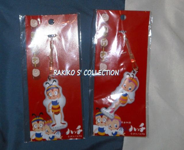 Rakiko s' magical world - Page 10 562714DSCN0147