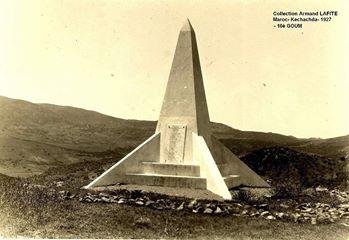 13 مارس ذكرى معركة القشاشدة  562934zou1