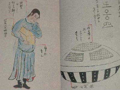 Le Japon à t-il connu une rencontre extraterrestre du troisième type au cours de la période Edo? 5638051201141232341278939297696