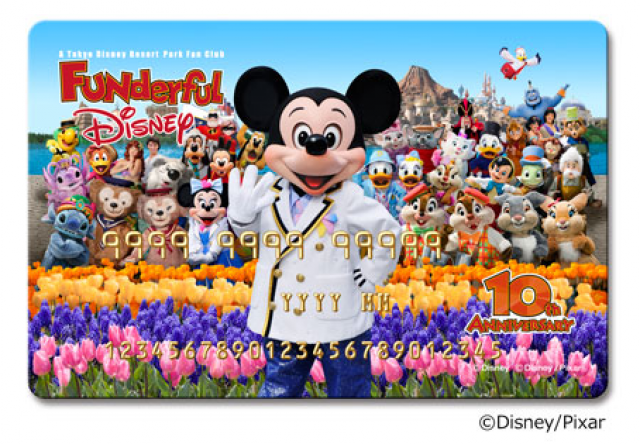 [Tokyo Disney Resort] Le Resort en général - le coin des petites infos - Page 2 564199fun2