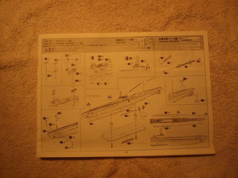 Sous marin I41 japonais  566000P9183316
