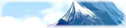 » Montagnes