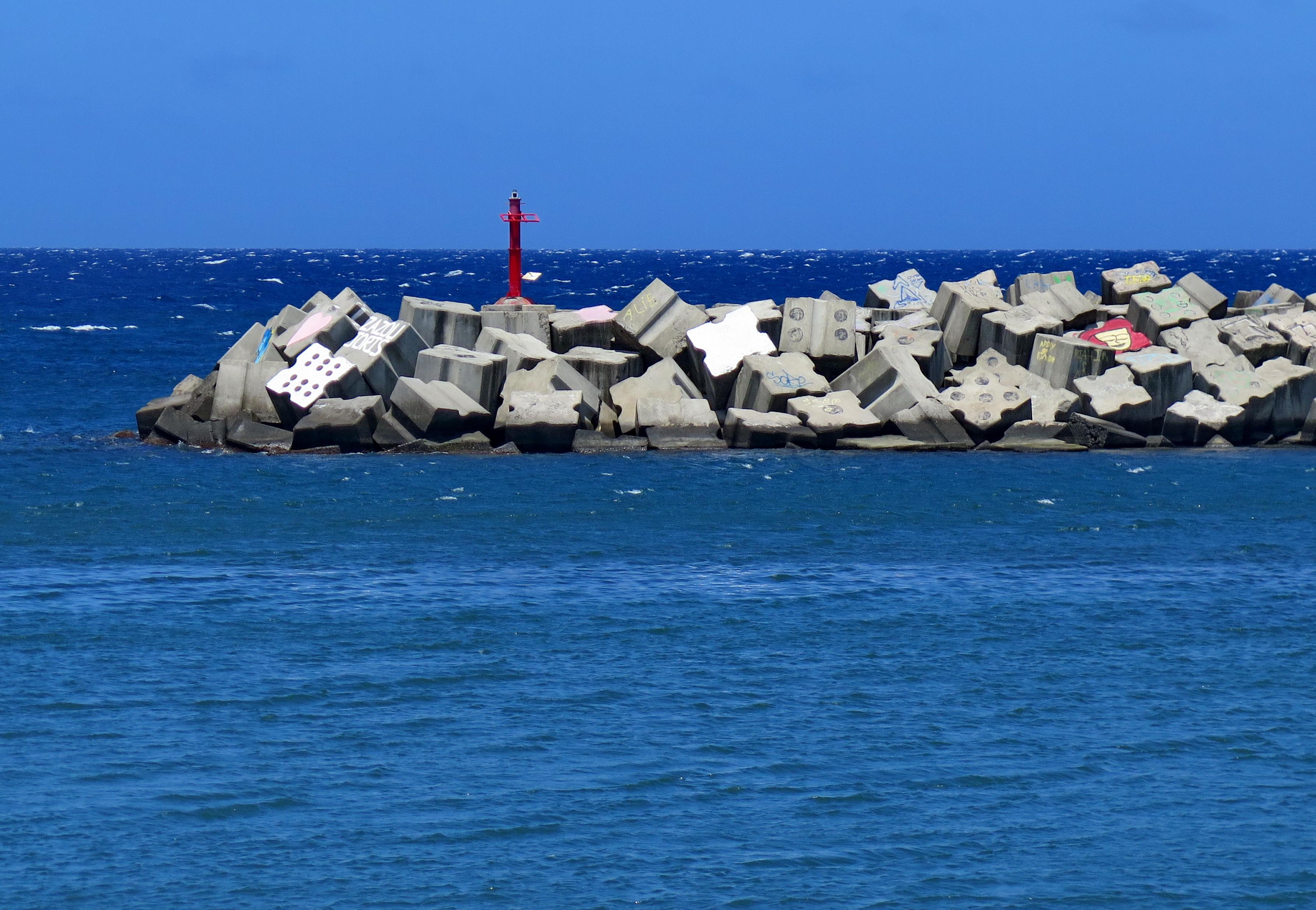 [Vie des ports] Les ports de la Réunion - Page 2 569812IMG0393