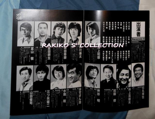 Rakiko s' magical world - Page 10 569988DSCN0103
