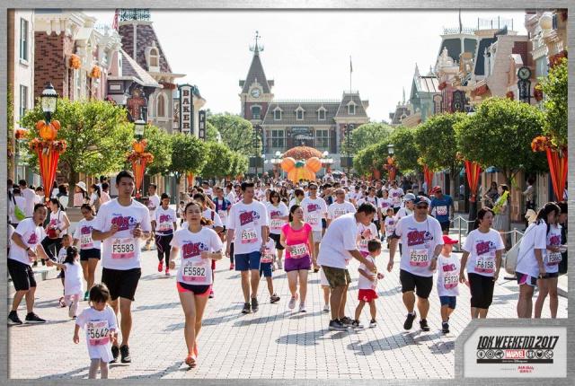 [Hong Kong Disneyland Resort] Le Resort en général - le coin des petites infos - Page 9 570767hkm9