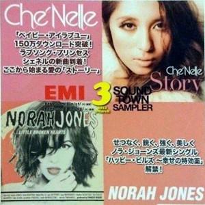 Compilations incluant des chansons de Libera 575397SoundTownsampler2012March300