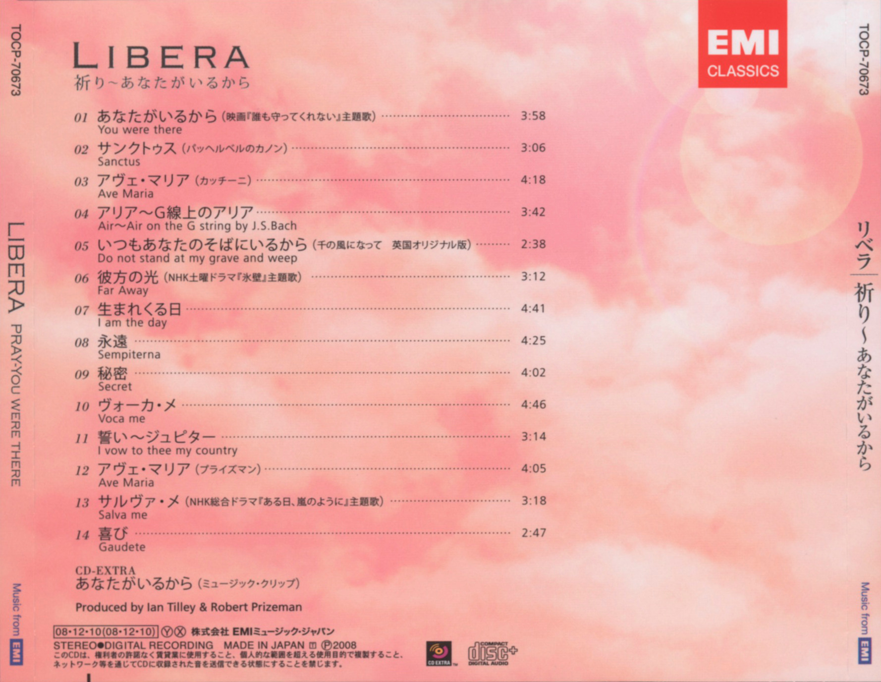La discographie Libera 576310Doslarge