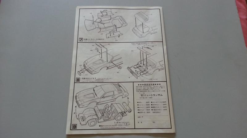 Pontiac Trans-am 82' 1/24 LS. 58092220170612170757