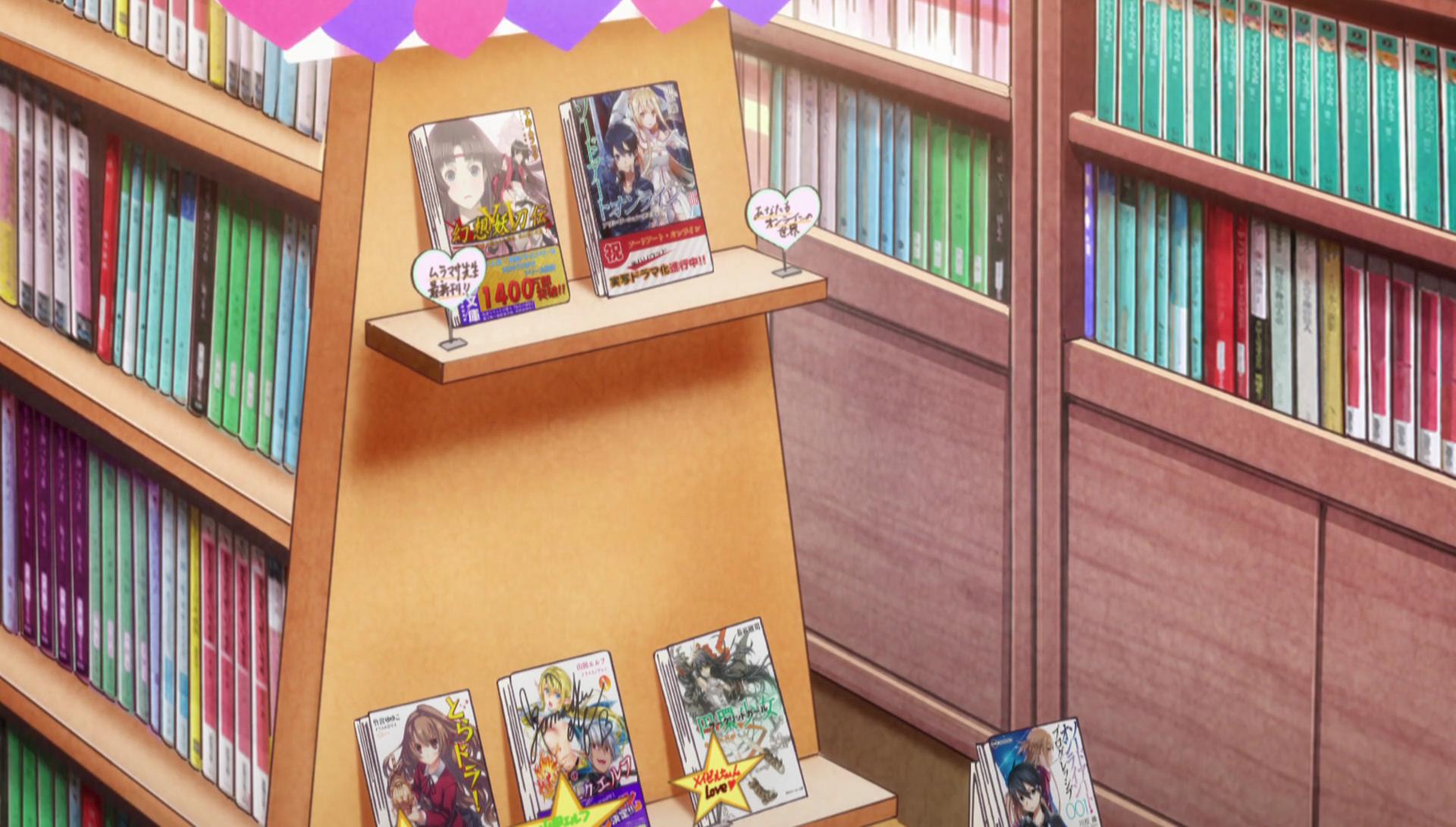 [2.0] Caméos et clins d'oeil dans les anime et mangas!  - Page 9 589251Eromangasensei2vlcsnap2017041520h34m50s400