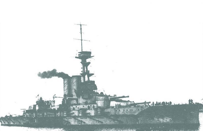 ROYAL NAVY CUIRASSE HMS ERIN  592520Erin15