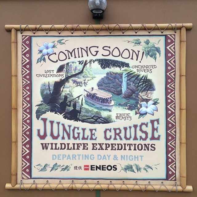 [Tokyo Disneyland] Jungle Cruise : Wildlife Expeditions (8 septembre 2014) 595411jc1