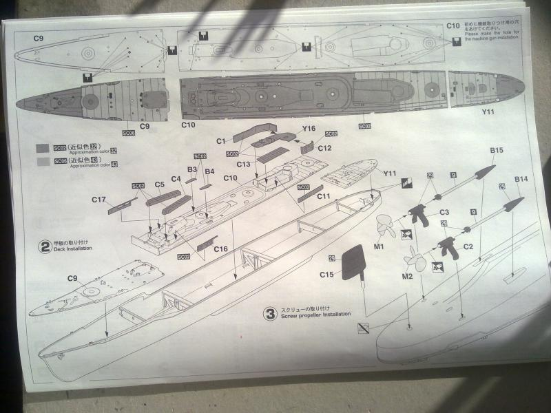 destroyer Yukikaze par Pascal 94 59910816102010845