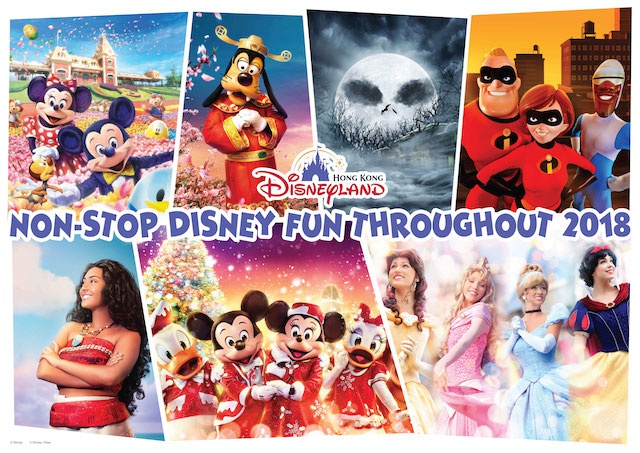 [Hong Kong Disneyland Resort] Le Resort en général - le coin des petites infos - Page 11 599710w757