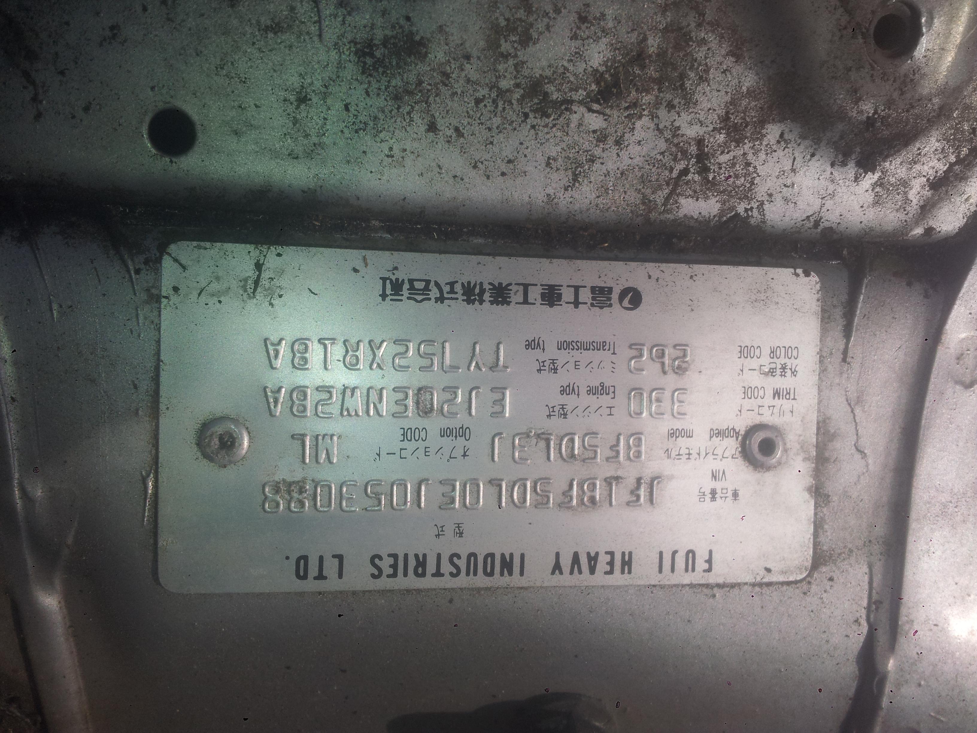 Vw 1302 SOft  60178620160228123633