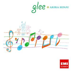Compilations incluant des chansons de Libera 614548GLEEAkiraSenju300