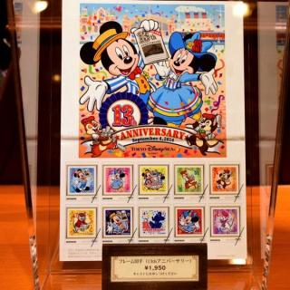 [Tokyo Disney Resort] Le Resort en général - le coin des petites infos 617166bia4