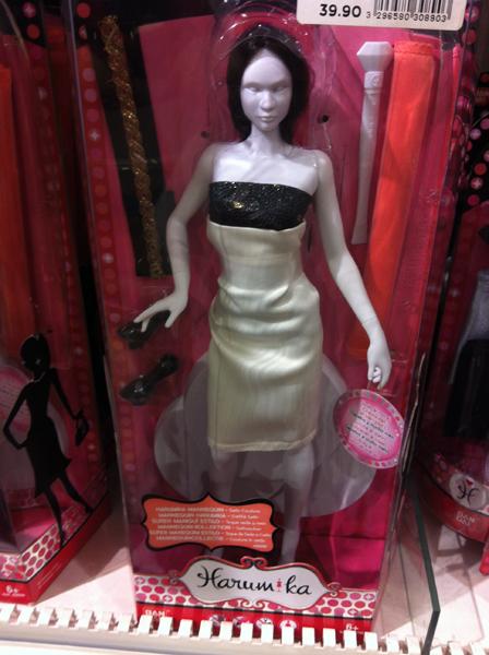 "(Bandai) Harumika ""dolls"" 622841poupe769emannequinentie768re"