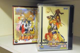 Collec Neo Geo (et autres) Kurush - Page 2 622896collec12retouche
