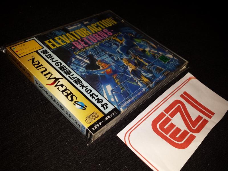 liste et descriptif de jeux saturn jap - Page 2 64046820131107181649