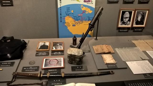 Yūshūkan - Musée de la Guerre de Tokyo 646031WP20171031045751Rich