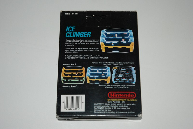 Black Box NES différentes versions 646588DSC0234Copier