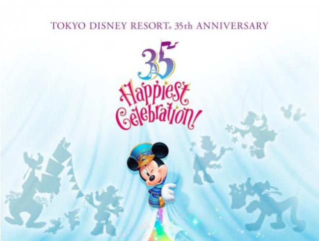 [Tokyo Disney Resort] 35th Anniversary : Happiest Celebration ! (du 15 avril 2018 au 25 mars 2019) 661569w461