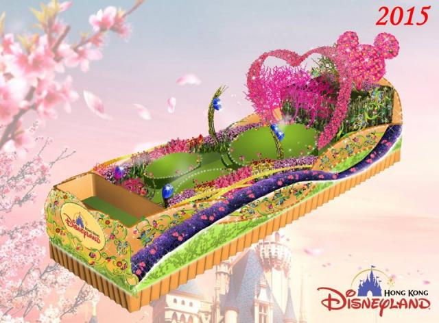 [Hong Kong Disneyland Resort] Le Resort en général - le coin des petites infos - Page 2 663741tc1