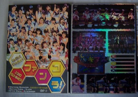 Monkii's collection 667333DVD