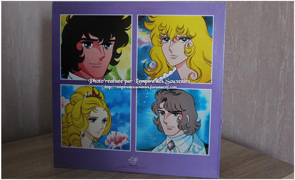 Collection d'Orpheus : import Japon 674270597
