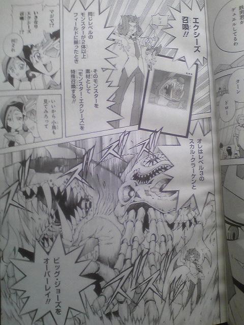 Yu-Gi-Oh! ZEXAL - Page 3 6914415587492820101214131149076