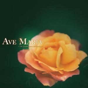 Compilations incluant des chansons de Libera 692816AveMariarose300