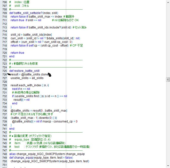[résolu] KGC SkillCPSystem 7013694